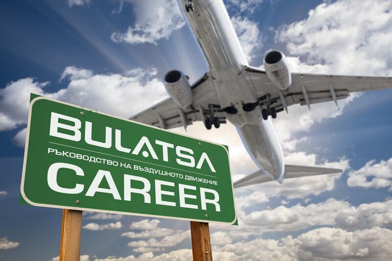 """Bulatsa търси """"Авиоинженер"""", сектор """"Навигация"""""""