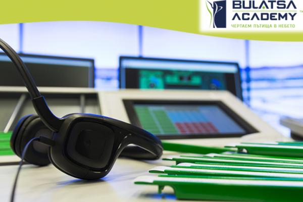 BULATSA ATC application
