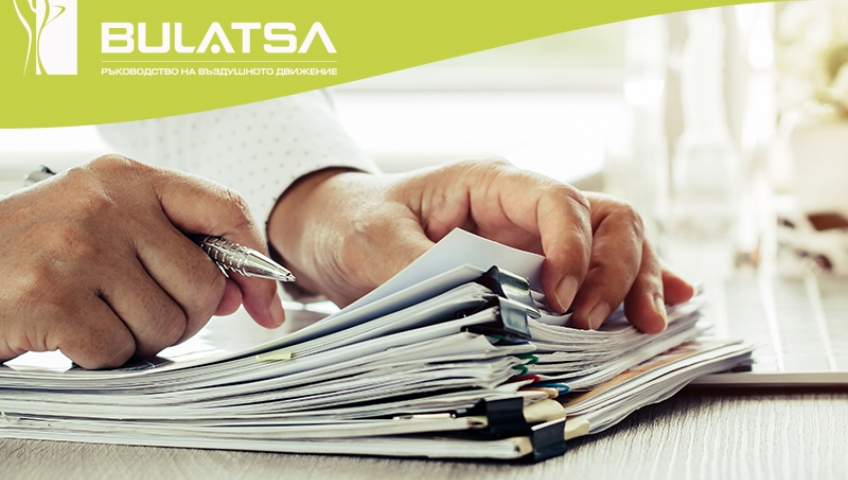 BULATSA CANCELS THE SPRING CAMPAIGN FOR RECRUITMENT OF CANDIDATES FOR AIR TRAFFIC CONTROLLERS
