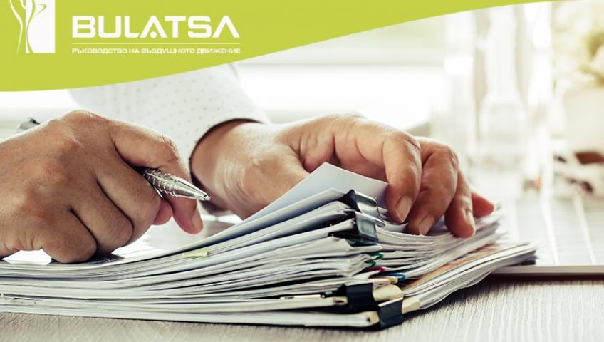 BULATSA отменя пролетната сесия за набиране на ръководители на полети