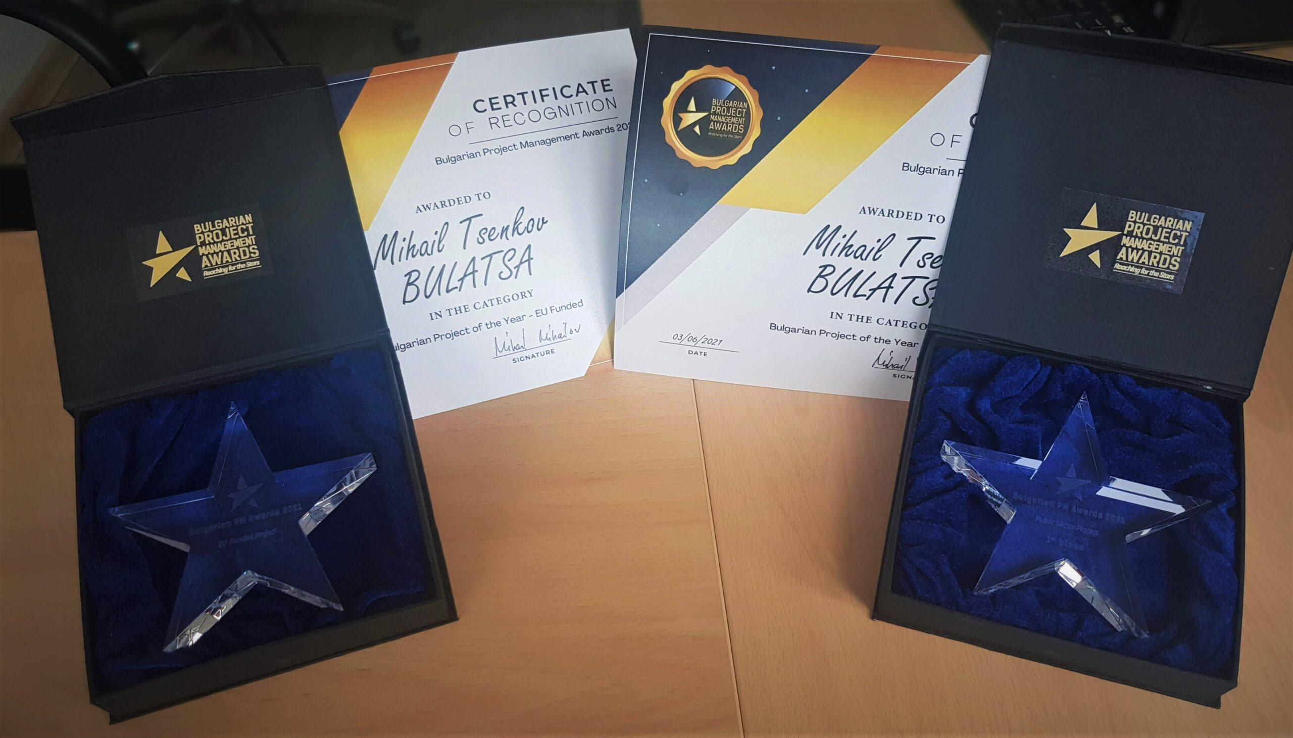 BULATSA receives recognition in Bulgaria Project Management Awards 2021
