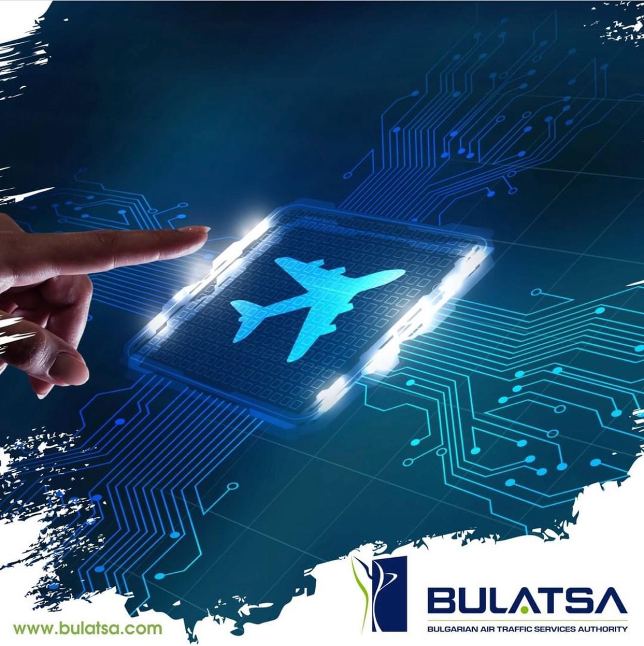 """BULATSA търси Авиоинженер-КДП в сектор """"Системи за обработка и изобразяване на полетна и радарна информация"""" (СОИПРИ) в София"""